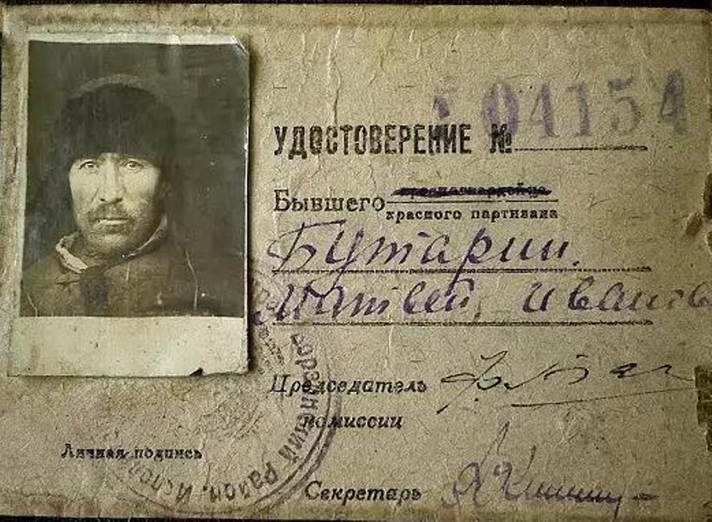 Матвей Иванович