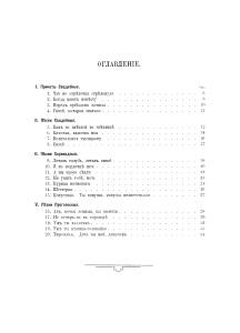 20 народных песен - 2