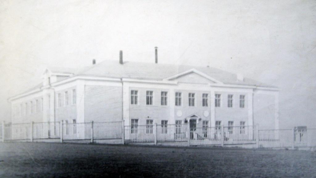 Новотроицк - Школа №4