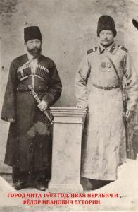 Буторин Фёдор Иванович