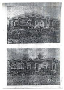 дом Пермяковых в с.Жидка вид с улицы и со двора 1908г.