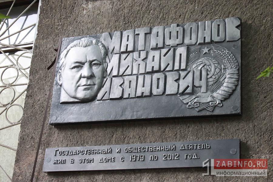 Фото: www.zabinfo.ru