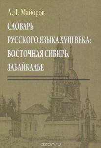 Изображение: ozon.ru